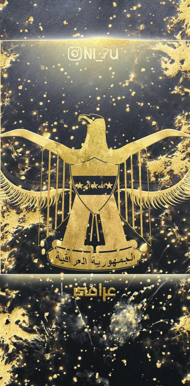 Iraq gold