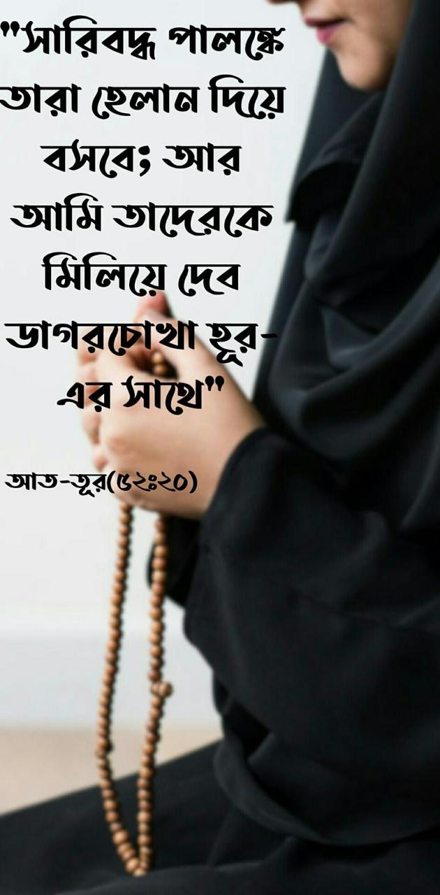 Bangla islamic
