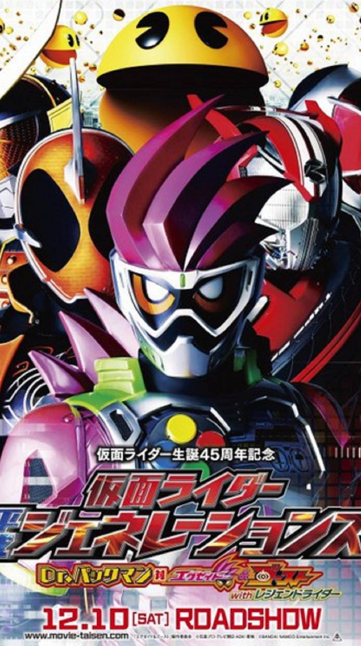 Kamen Rider Ex Aid Wallpaper By Zakum1974 B3 Free On Zedge