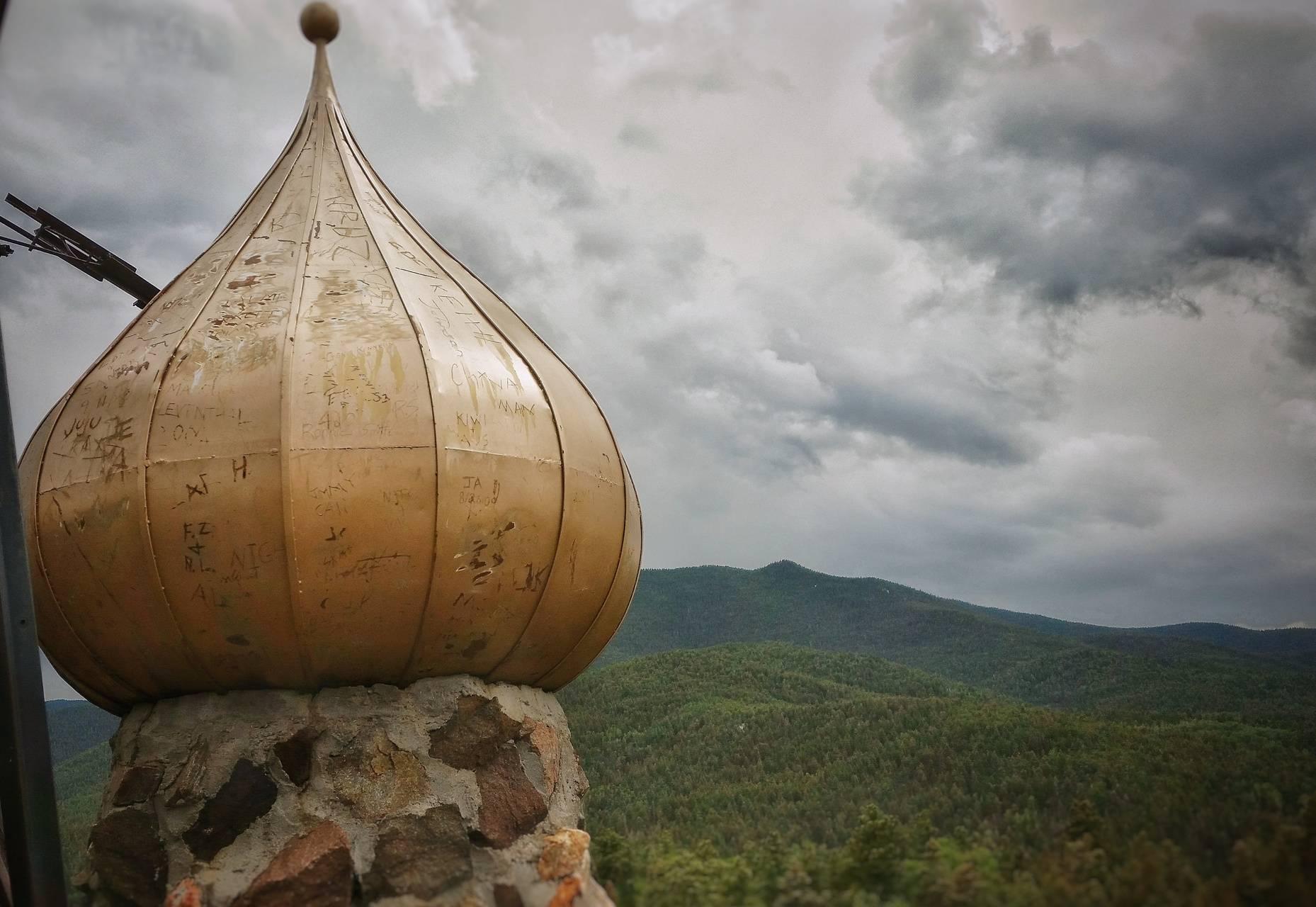 Bishup Castle