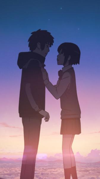 Your Name Anime 1
