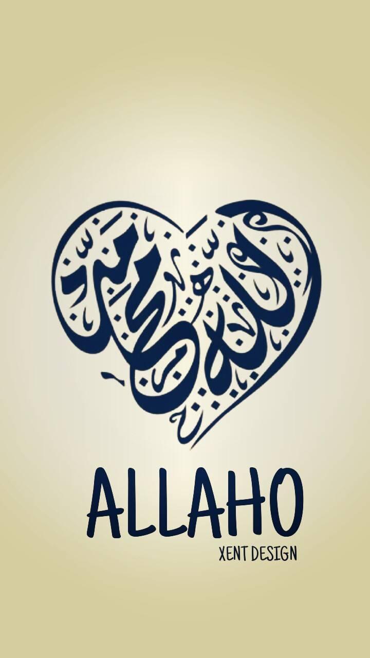 ALLAHO