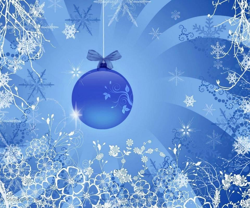 Днем, новогодняя открытка фотошоп синяя