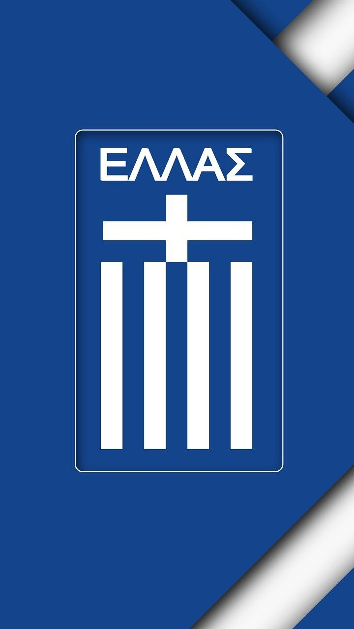 Hellas National Team