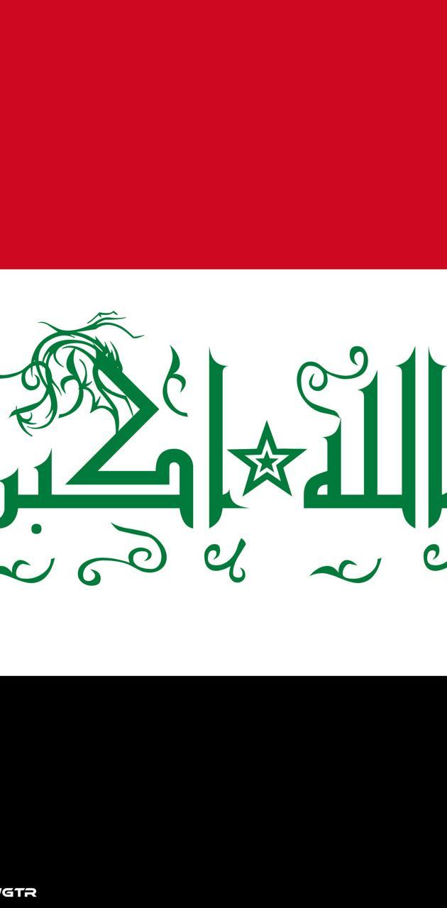 Iraqi wwgtr iraq