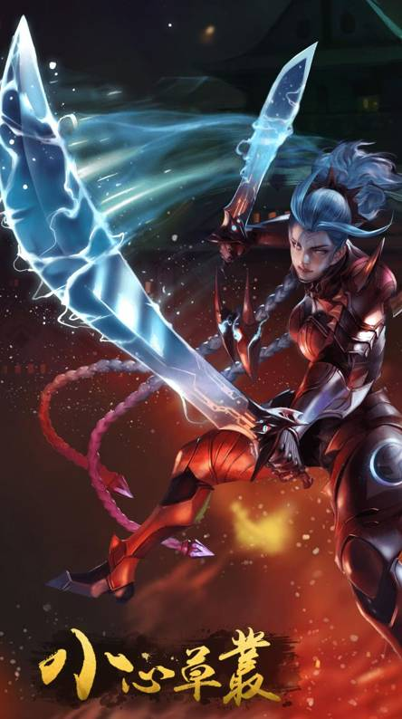 Quadrakill Aov Ringtones And Wallpapers Free By Zedge
