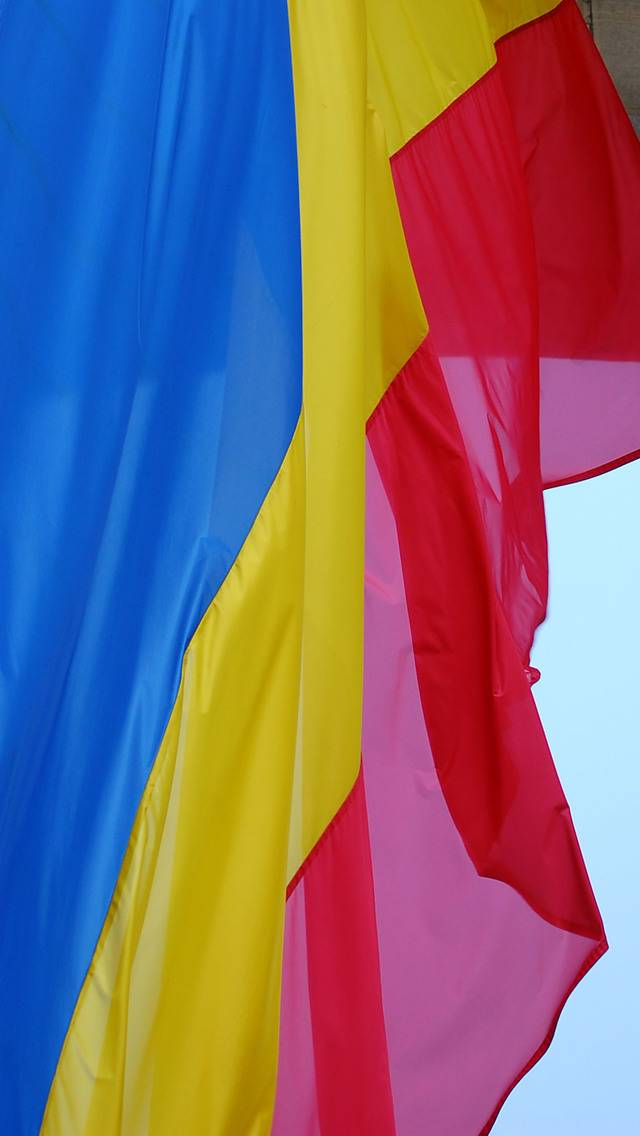Romanian Flag Wallpaper By Mariow800 Fc Free On Zedge