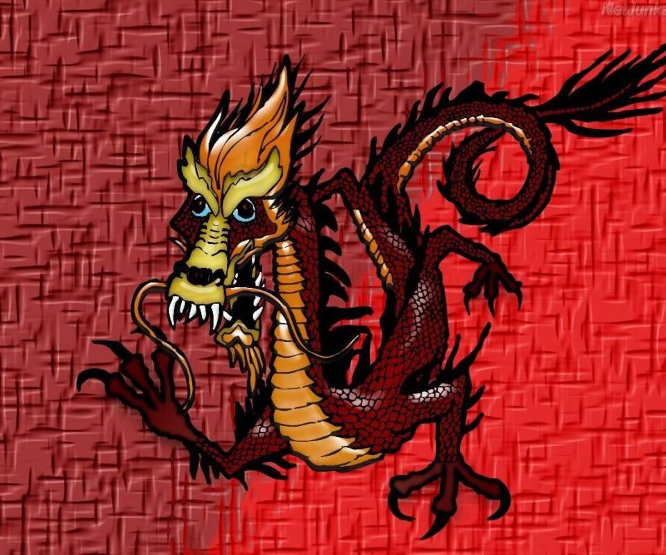 Chinadragon