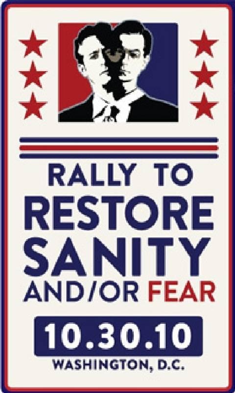 Sanity Or Fear