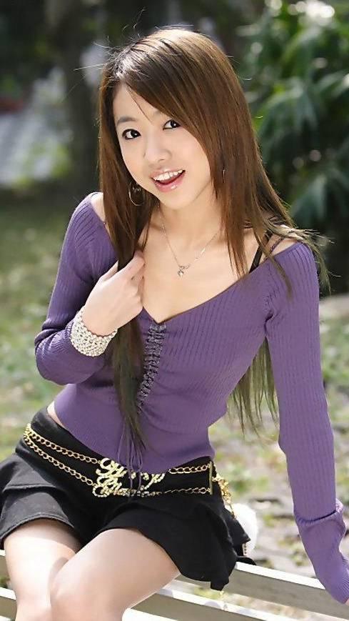 Beautiful Chinese