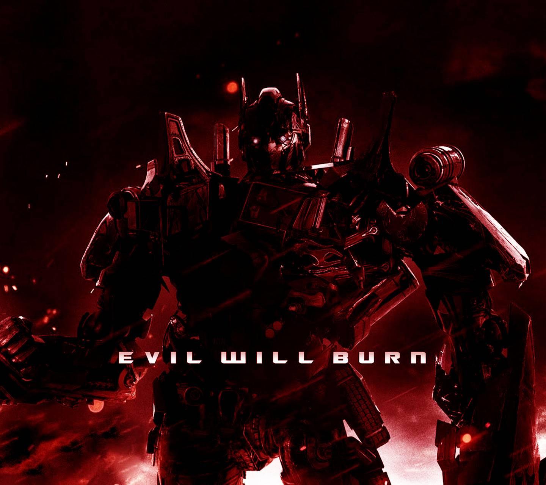 Transformers 4 HD