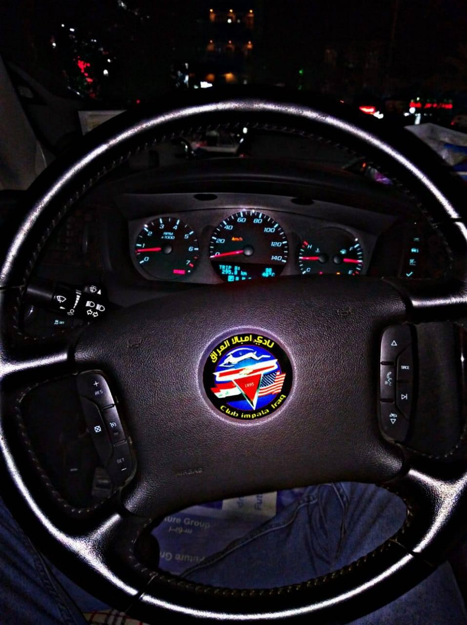 Impala steering