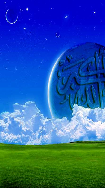 Allahu Akbar Wallpapers Allah