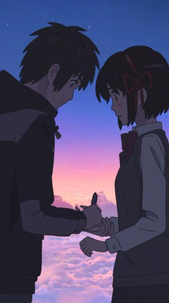 Your Name Anime 2