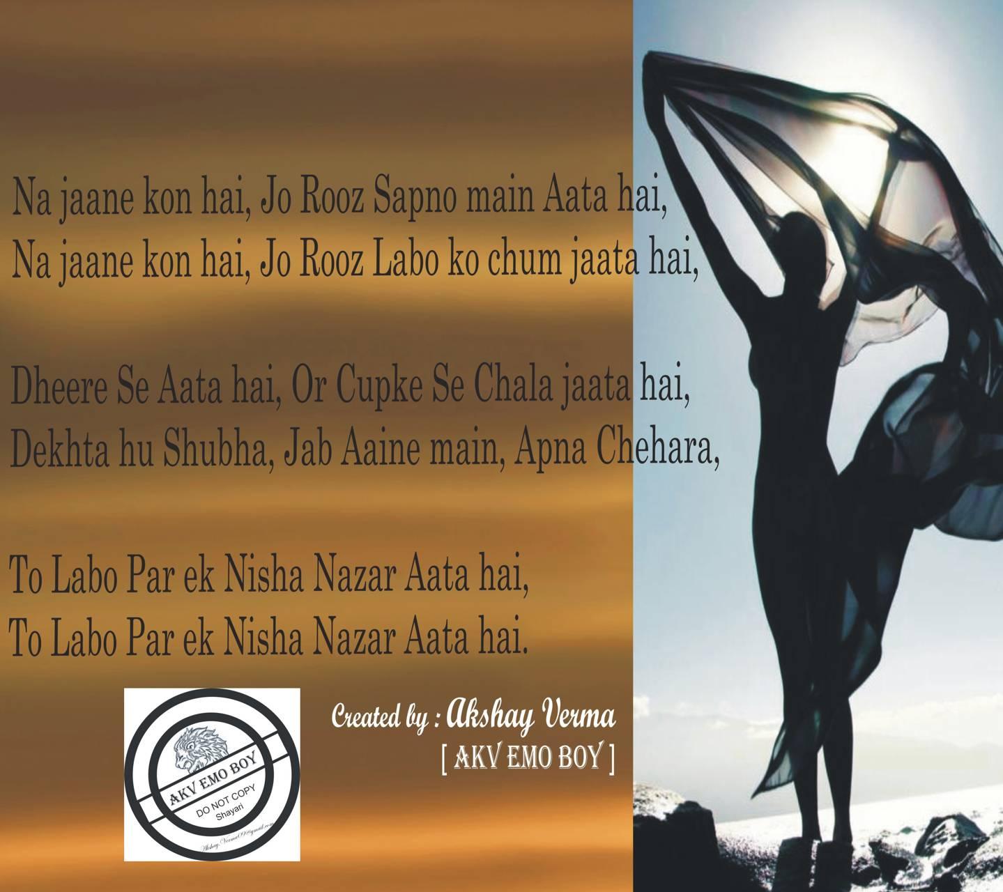 Akv Emo Boy Shayari