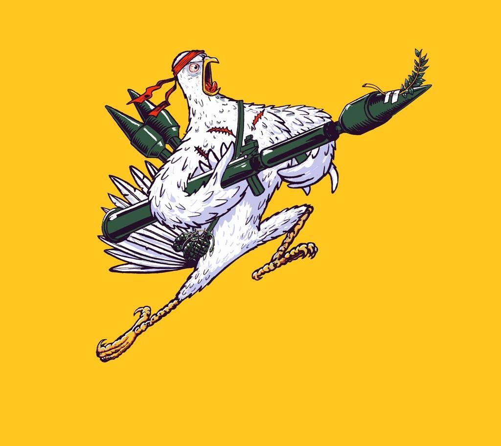 Armed Chicken