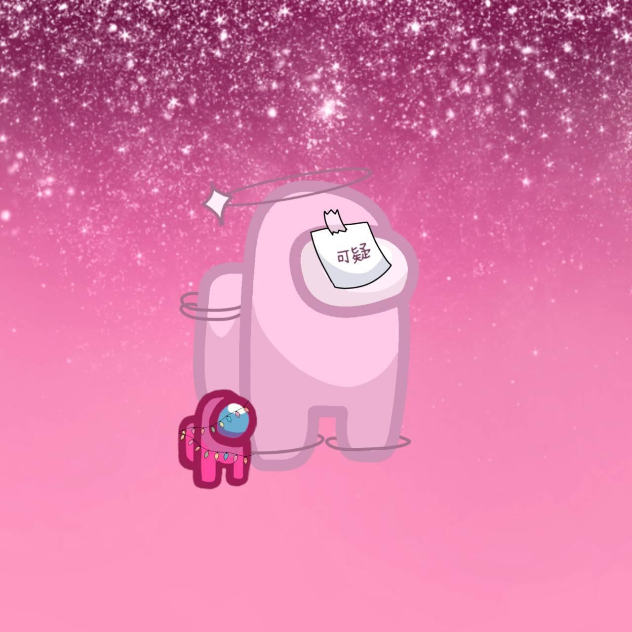 Pink Pet among us