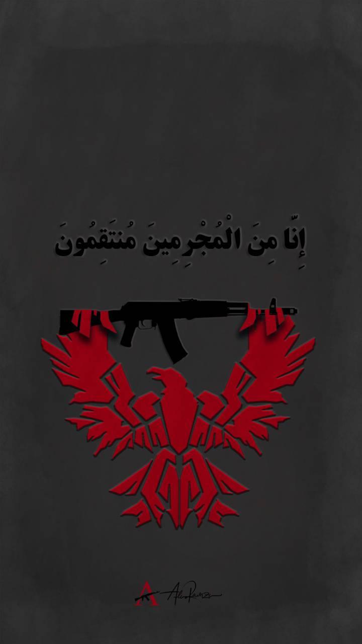 we will revenge