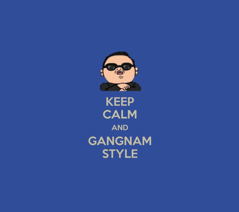 Keep Calm PSY