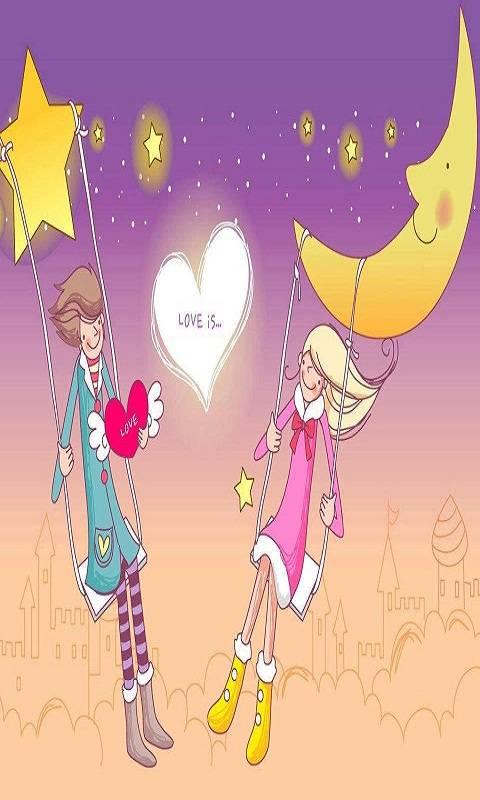 Love On Sky