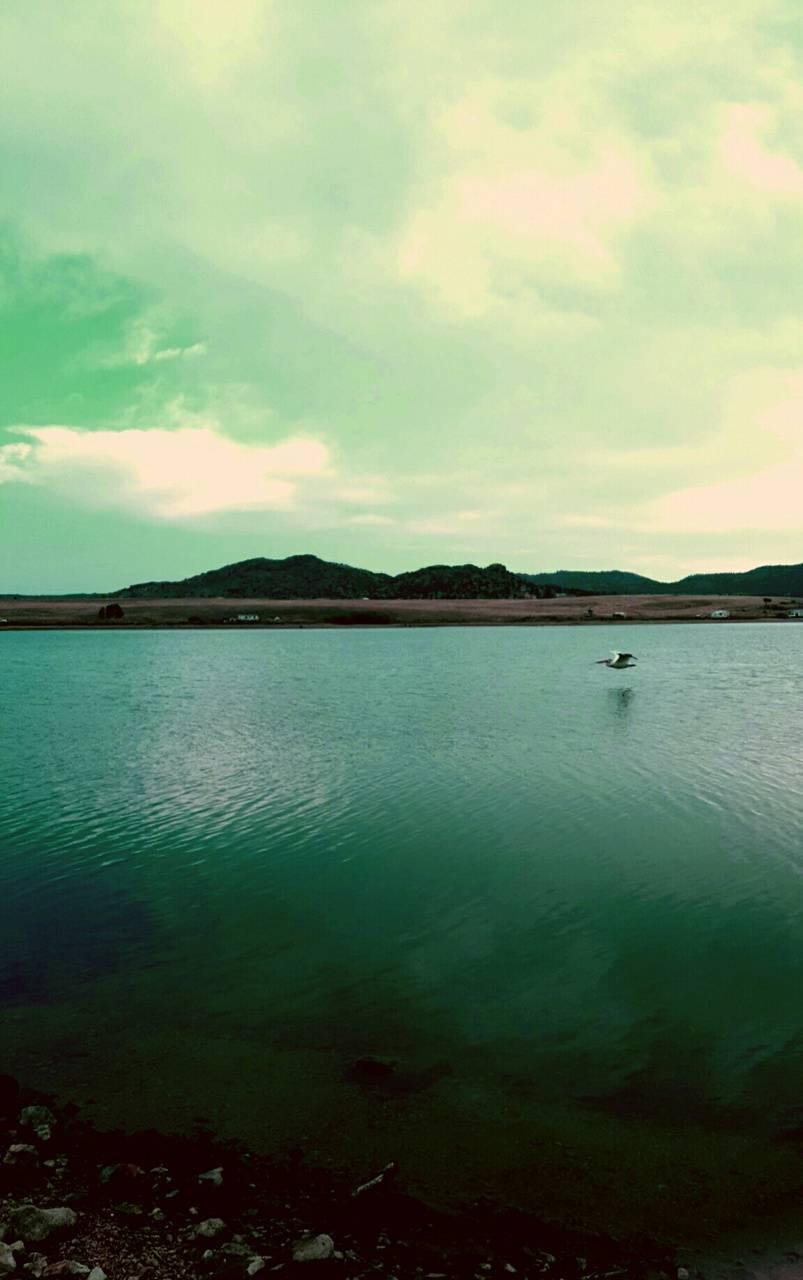 Epic scene over lake