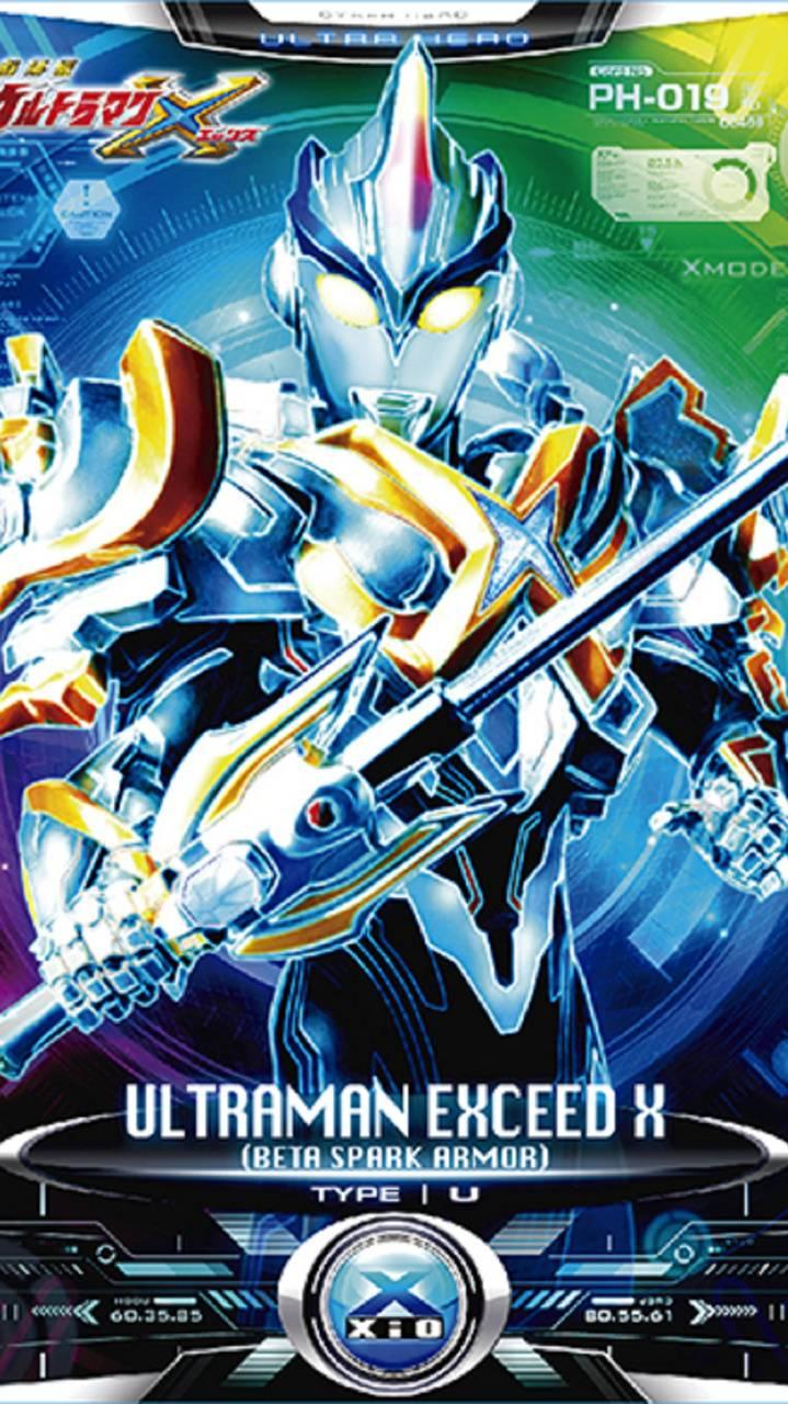 Ultraman X Wallpaper By Zakum1974 9e Free On Zedge