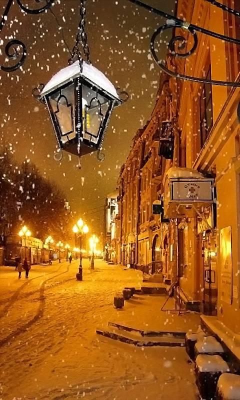 Night Moscow Street