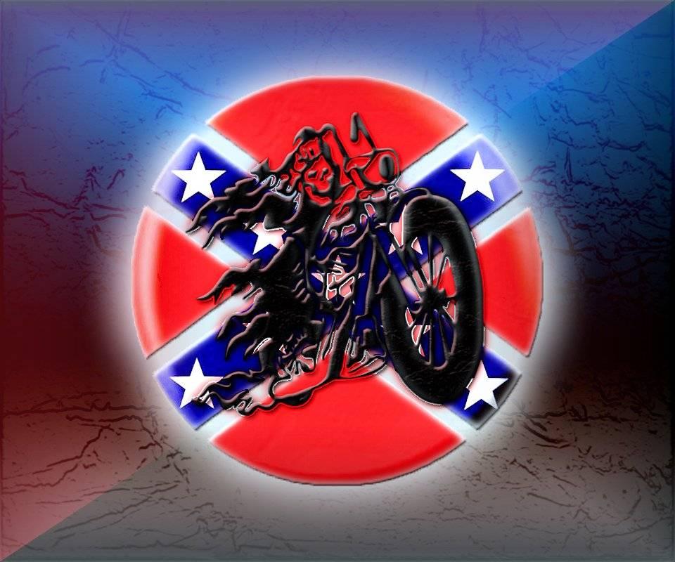 South Biker