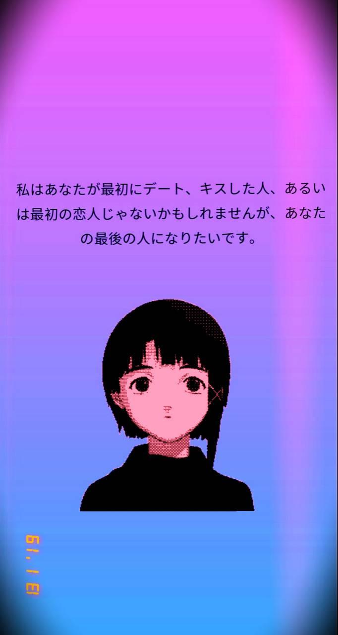 Anime Sad Vibes Wallpaper By Queenakuma 06 Free On Zedge