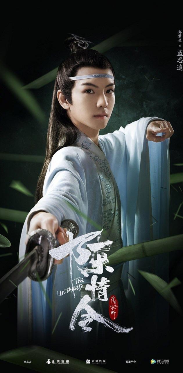 Yuantheuntamed