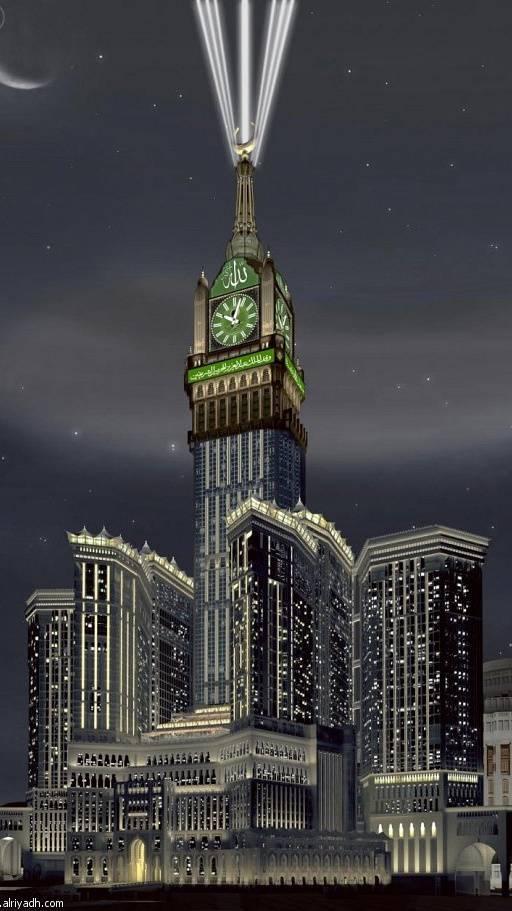 Clock Tower Makka