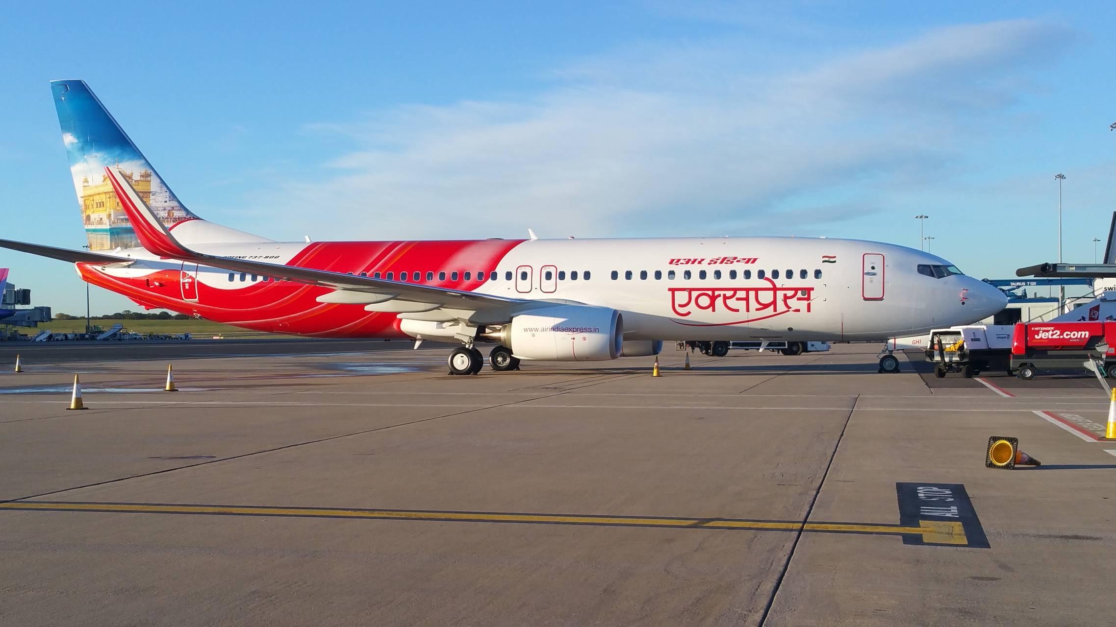 Air Indian express