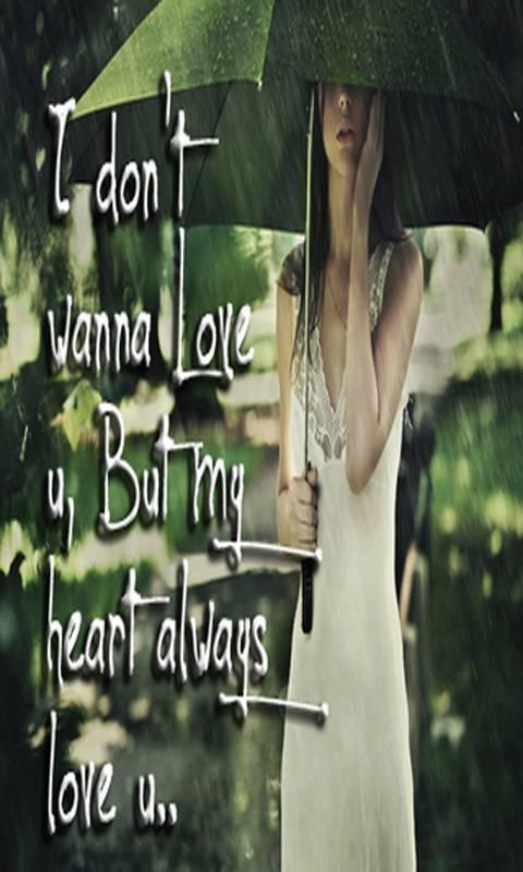 Dont Wanna Love U