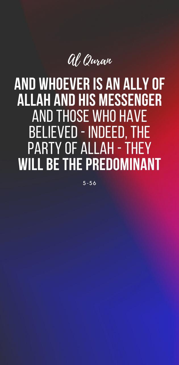 Islamic Quran Verse