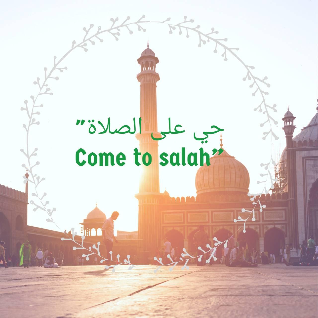 Islamic Adhan Arabic