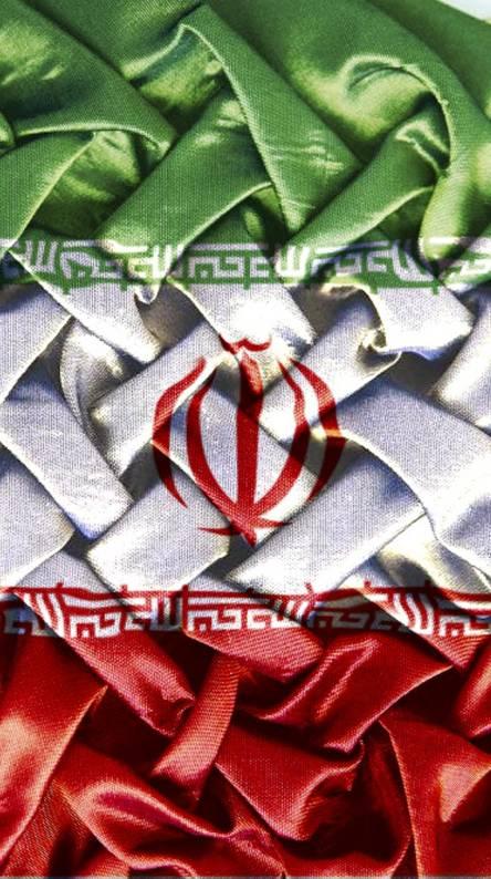 Iran for Bosnia flag