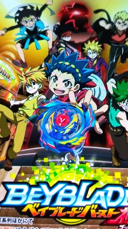 Beyblade wallpapers free by zedge beyblade wallpapers beyblade burst god voltagebd Images