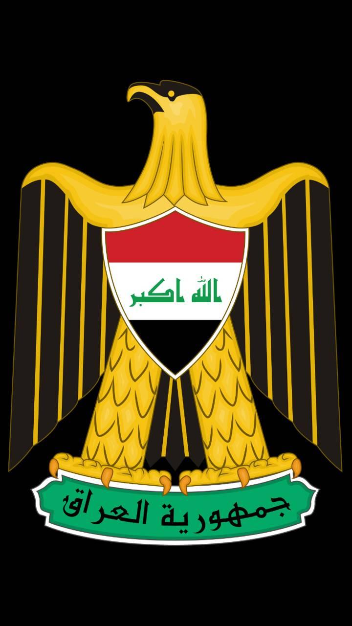 Iraqi coat of arm