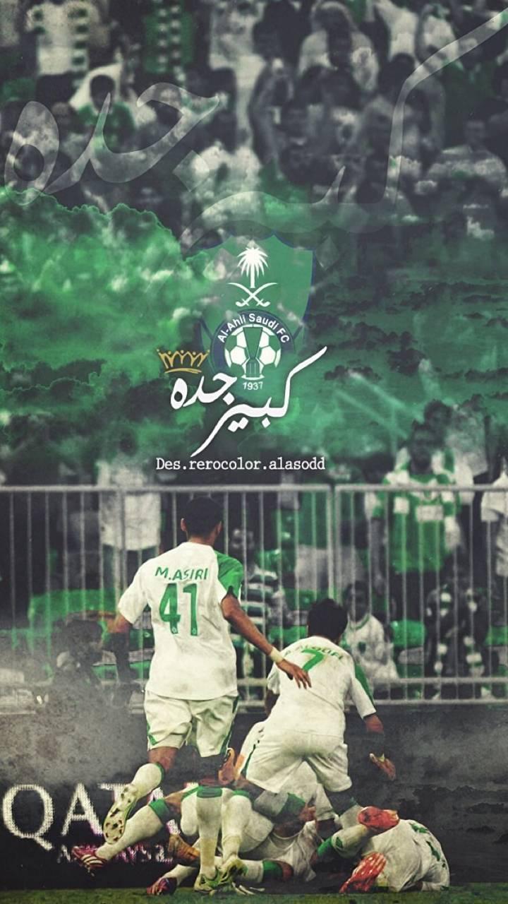 AlAhli FC