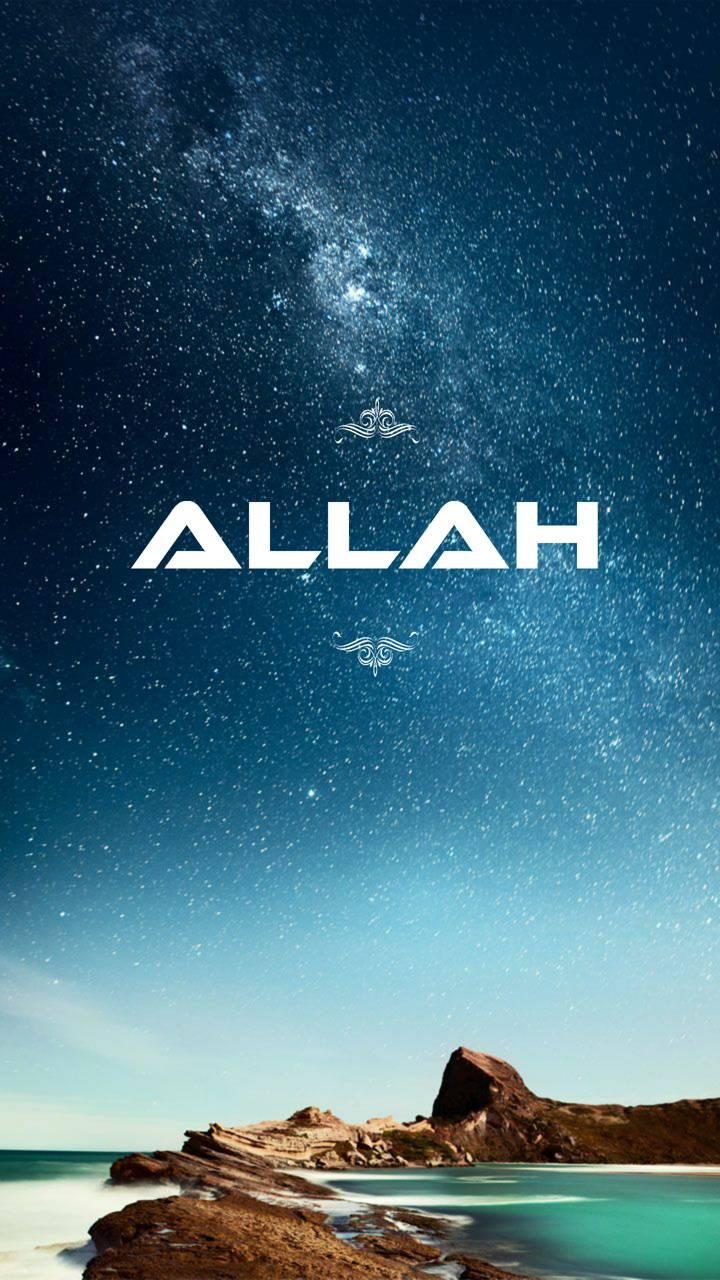 Allah english words