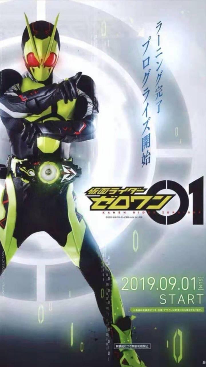Kamen Rider Zero One Wallpaper By Dxhzjr Fa Free On Zedge