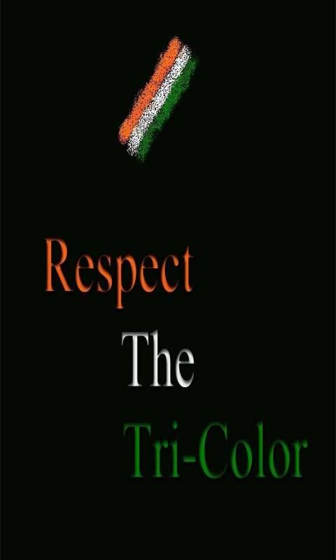 Respect Tringa