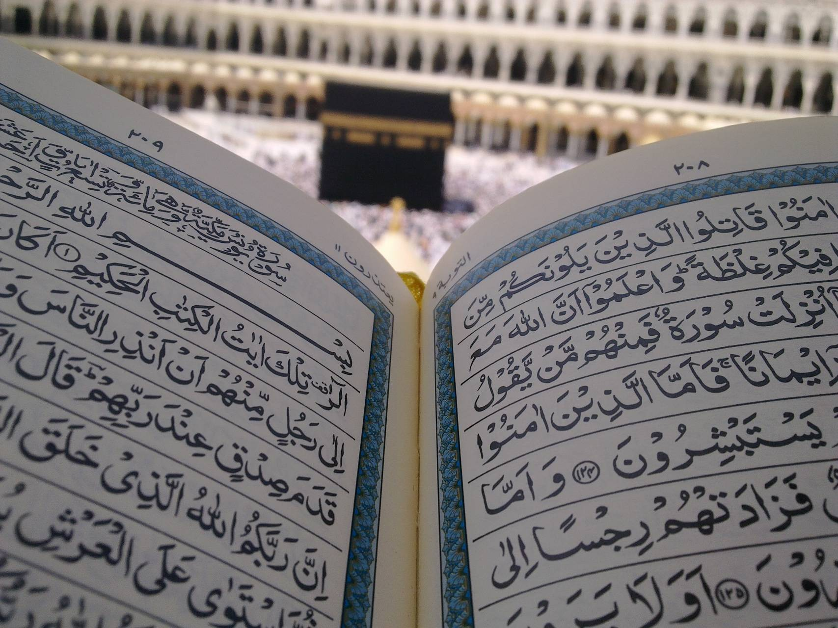 Holy Quran Kaaba