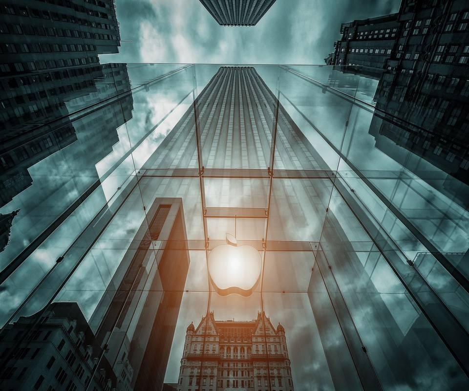 Apple Building Hd4