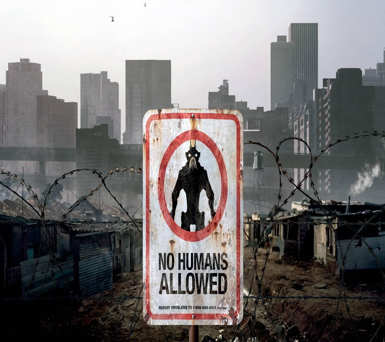 No Human Allowed