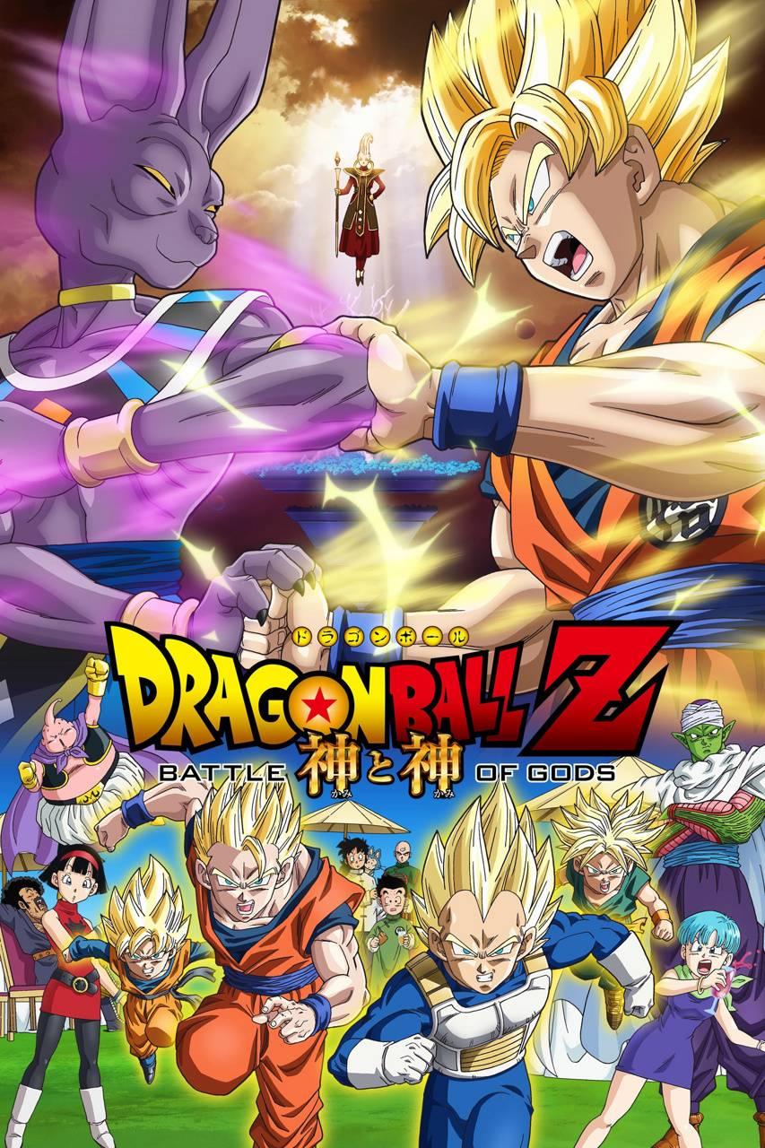 DBS Battle of Gods
