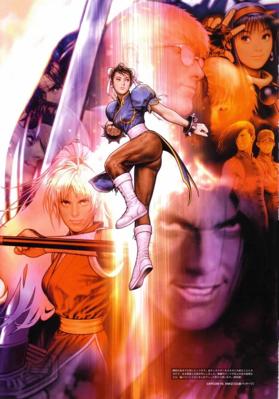 Capcom Vs Snk 2 Wallpaper By Gabe98 26 Free On Zedge