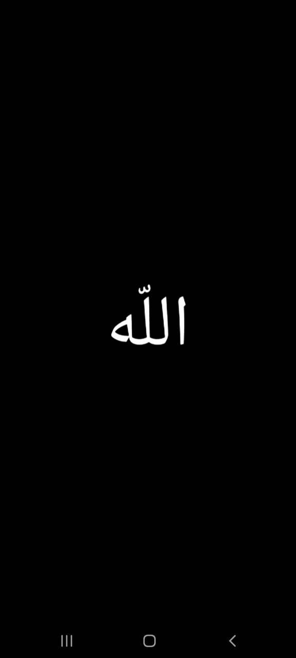 Allah Simple