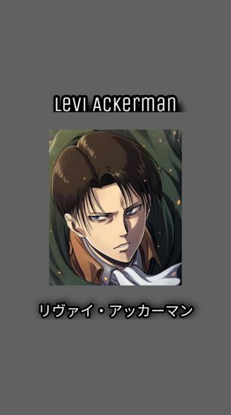 Levi Ackerman
