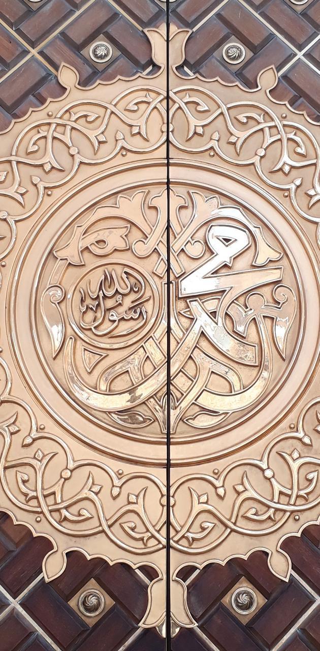 Haram Shareef Door